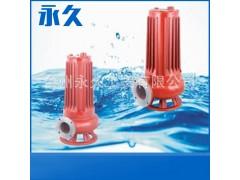 现货出售 WQAS-CB系列切割型污水污物泵壳 精密水泵配件