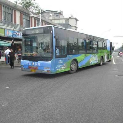 雷州公交车车身广告,雷州公交车车体广告,雷州公交车车内广告