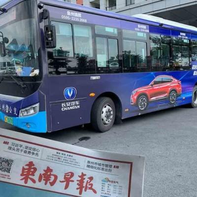 绍兴公交车车身广告,绍兴公交车车体广告,绍兴公交车车内广告
