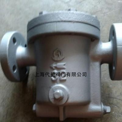 日本阀天倒置桶式疏水阀 AK-1H进口疏水阀