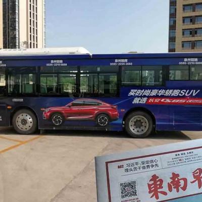 桐乡公交车车身广告,桐乡公交车车体广告,桐乡公交车车内广告