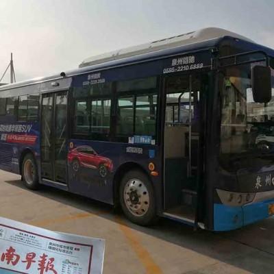 瑞安公交车车身广告,瑞安公交车车体广告,瑞安公交车车内广告