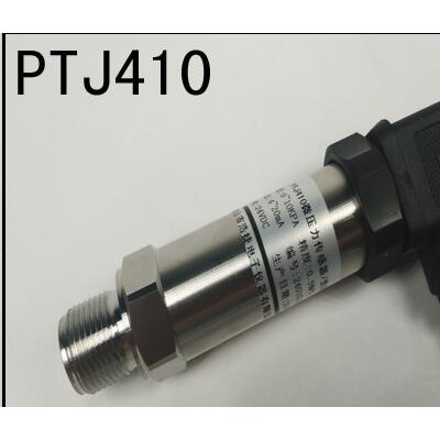 PTJ410Z小巧型绝对真空压力传感器