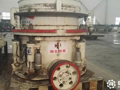 出售二手恒基HP300多缸圆锥破碎机