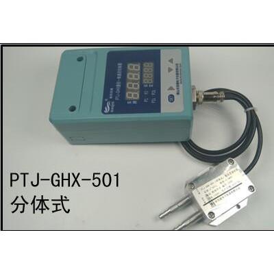 除尘风道专业压力传感器,纺机压差变送器