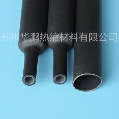 供应双壁热缩套管,带胶热缩套管