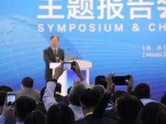 2020北京科博会将于9月举办