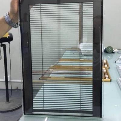 磁动中空内置百叶玻璃